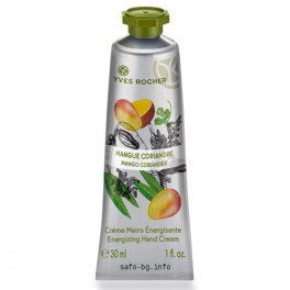 Крем за ръце Манго и Кориандър  Yves Rocher Energizing Hand Cream Mango and Coriander