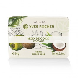 Нежен Сапун за тяло Кокос Yves Rocher Coconut Gentle  Soap