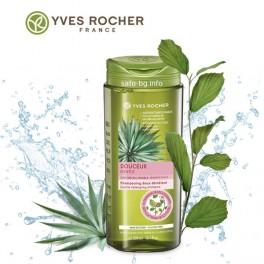Шампоан за омекотяване на коса Yves Rocher Botanical Hair Care Gentle Shampoo