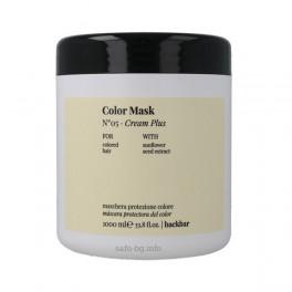 Маска за защита на боядисана коса Farmavita Backbar Color Mask