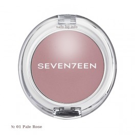Руж за лице № 01 Pale Rose Seventeen Natural Matte Silky Blusher