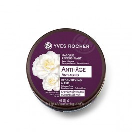 Ревитализираща маска Anti age с Камелия Yves Rocher Anti-Age Redensifying Mask