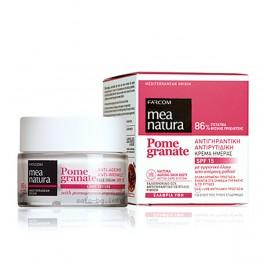Дневен крем за лице с нар Farcom Mea Natura Pomegranate Face Day Cream SPF15