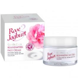 Подмладяващ крем за лице с розово масло и йогурт Вulgarian Rose Karlovo Rejuvenating face cream Rose Joghurt
